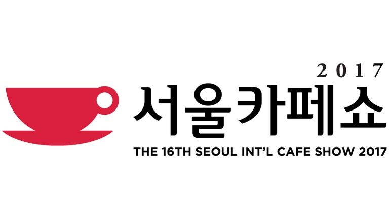 Cafe Show Seoul 2017