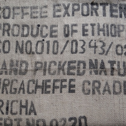 aricha_coffee_bag