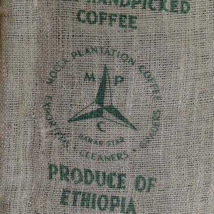 kochere_coffee_bag